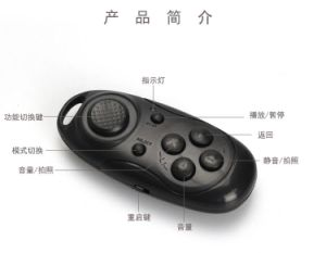 Super Small Bluetooth Wireless Remote Control