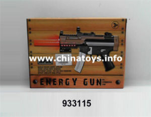 New Plastic Toy B/O Gun with Silencer (933115) pictures & photos