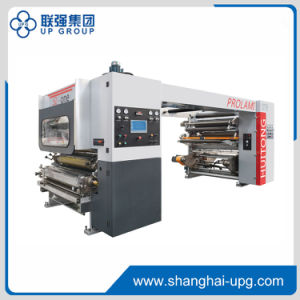 Solvent-Free Laminating Machine (ZHWF -1050) pictures & photos