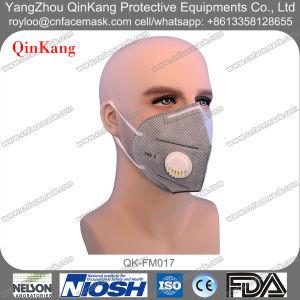 Disposable N95 Sanitary Protective Face Mask pictures & photos