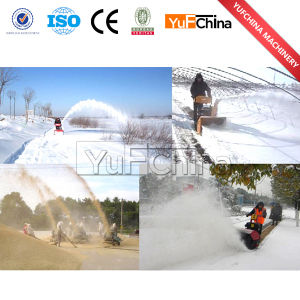 Powerful Snow Blower with Gasoline Engine/Snow Shovel with Wheels pictures & photos