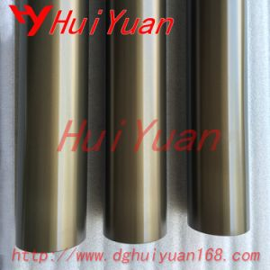 Center Line Aluminum Roller for Printing Machine From China pictures & photos