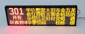 LED Message Display Bus/ LED Moving Sign pictures & photos