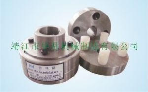 Flexible Elastic Pin Shaft Coupling (HL) pictures & photos