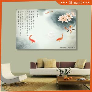 The Carps Swim in The Pond Peaceful Pond Scenery with Soundful Chinese Poem Corrugated Paper pictures & photos