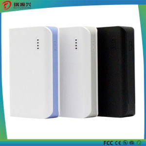 Rectangle High Quality with LED Light Power Bank (PB1505) pictures & photos