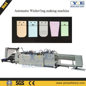 Automatic Chicken Wicket Bag Making Machine with Windmill Collect 250PCS/Min pictures & photos