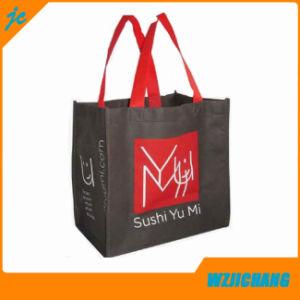 PP Non Woven Shopping Bag Tote Handle Bag pictures & photos