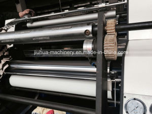 Fms-Z1100 Automatic Water Soluble Cold Laminating Machine pictures & photos
