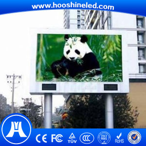 Convenient Installation Outdoor P8 SMD China Display Message LED pictures & photos