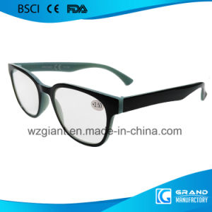 Top Quality Manufacturer China Unisex Rectify Eyesight Reading Glasses pictures & photos