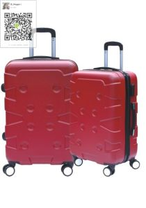 ABS Trolley Case with Zipper Style pictures & photos
