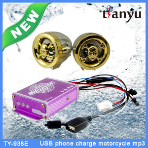 Full Waterproof Amplifier for Motorbike Accessories pictures & photos