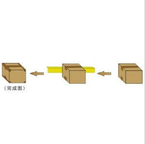 Semi-Automatic Box Sealing Machine for Carton Edge Sealing Fx-Jb01 pictures & photos