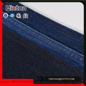 10*10 11oz 100%Cotton Denim Fabric for Garment pictures & photos