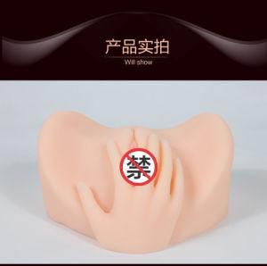 Buttock Simulation Masturbation Ass& Vagina Sex Product for Adult Man pictures & photos