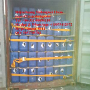 CAS No. 7664-93-9 98% Sulfuric Acid H2so4 pictures & photos