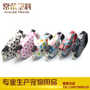 China Pet Supplies Pet Product Supply pictures & photos