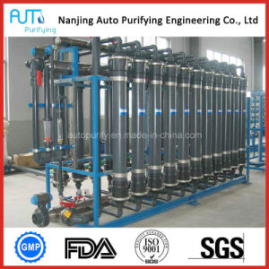 RO Production Water UF Ultrafiltration Plant pictures & photos