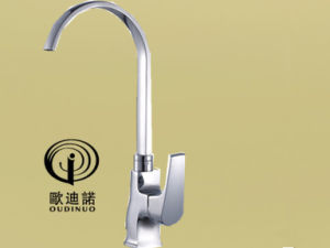 Oudinuo Single Handle Brass Bathtub Faucet 68013-1 pictures & photos