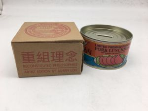 Food Promotion Coin Bank Tin Box pictures & photos