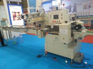 Zp590 Servo Motors PLC Pillow Packaging Machine pictures & photos