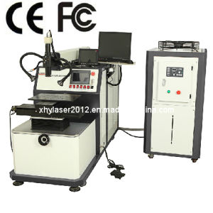 XHY-WL400 Automatic Laser Welding Machine