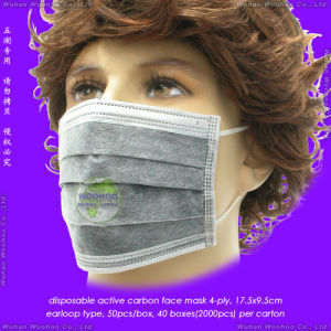 Disposable Safety 4ply Activated Carbon Face Mask with Elastic Earloops or Fixation Tie-on pictures & photos