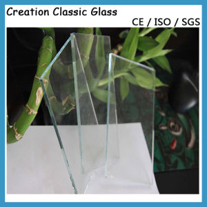 1.8mm Photo Glass Clear Sheet Glass with Frame pictures & photos