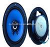 Car Speaker (SPK158-6-4F80RPP2)