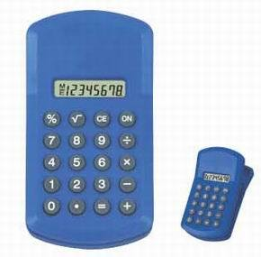 Clip Calculator (QS-8122)