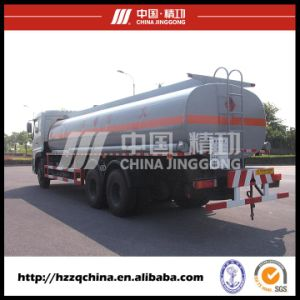 High-Power Oil Tank Truck (HZZ5255GJY) for Sale pictures & photos