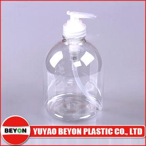 500ml Pet Plastic Lotion Pump Bottle (ZY01-B096) pictures & photos