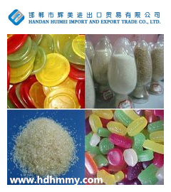 2016 Hot Sale Food Grade Gelatin for Corned Beef 2017 pictures & photos