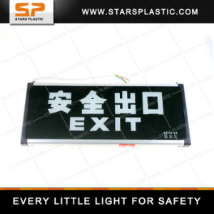 EL-A57-Single-Forward Fire Emergency Light Acrylic Emergency LED Exit Light pictures & photos