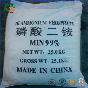 Agricultural Fertilizer 18-46-0 DAP pictures & photos