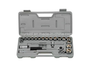 Hot Sale-24PCS Blowing Socket Tool Set (FY1024B1) pictures & photos