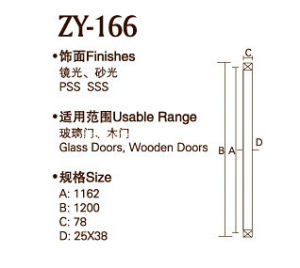 Satin Finish Stainless Steel Door Handle (ZY-166) pictures & photos