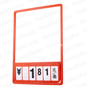 Frame Price Holder Price Display 508-005-007-0A3