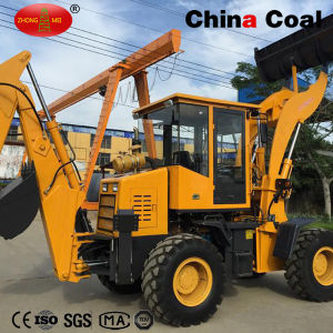 China Wz 25-20 Rock Backhoe Wheel Loader pictures & photos