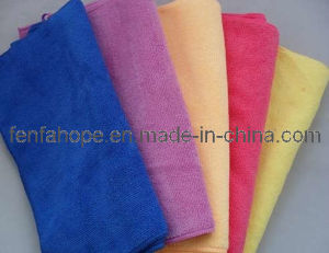 Water Absorbent Microfiber Cloth (11NFF801)