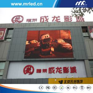 Mrled 960X960 P10 Standard Outdoor Full Color LED Display Panel pictures & photos