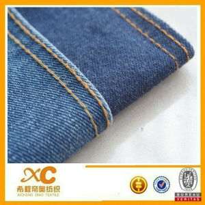 14oz 100% Cotton Denim Fabric Manufacturers in China Changzhou