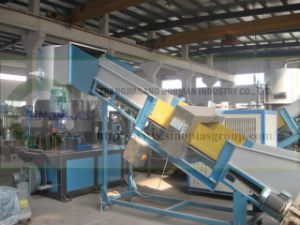 PP/PE Film Granulation Line/ PE Pelletizing Line/ Film Pelletizing Line/ Film Recycling Line/ Film Granulation Line/ PE Film Recycle Machine/ Pelletizing pictures & photos