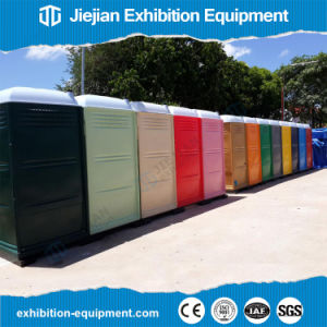 China Prefab Rotomold Outdoor Plastic Portable Toilet for Sale pictures & photos