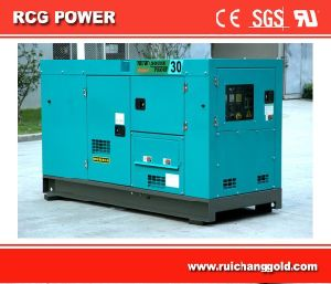 Soundproof Generator Powered by UK Engine (R-P20D)