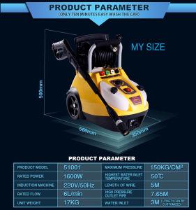New Type Mini Beautiful & Portable Electric Pressure Washer