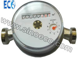 Single Jet Dry Dial Universial Water Meter pictures & photos