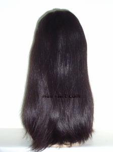 "Top Fashion Kosher Jewish Wigs Wight Length 18""-Stock"