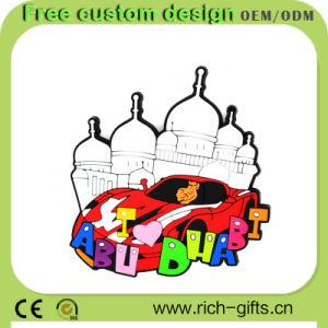 Tourists Souvenir Products for Dubai PVC Fridge Magnet Gifts (RC-TS17)